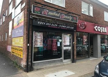 Thumbnail Retail premises to let in 55 Boldmere Road, Boldmere, Sutton Coldfield