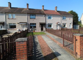 Thumbnail 2 bed terraced house for sale in Bankhead Avenue, Airdrie, North Lanarkshire