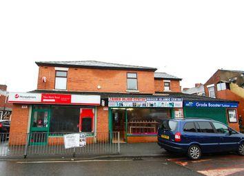 Thumbnail Retail premises for sale in New Bank Road, Blackburn