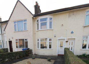 2 bed terraced house for sale in Dalgarroch Avenue, Clydebank G81