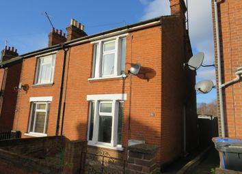 Thumbnail 2 bedroom end terrace house for sale in Surbiton Road, Ipswich