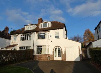 Thumbnail 4 bed semi-detached house for sale in Lichfield Road, Four Oaks, Sutton Coldfield