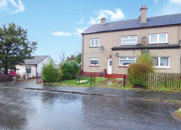 2 bed flat for sale in Leven Road, Coatbridge, Lanarkshire ML5