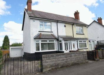 Thumbnail 2 bedroom semi-detached house for sale in Pencader Road, Ely, Cardiff