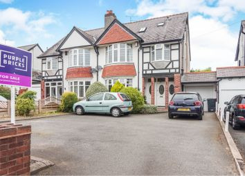 Thumbnail 5 bed semi-detached house for sale in Hagley Road, Halesowen