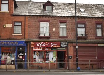 Thumbnail Retail premises for sale in Derby Street, Bolton