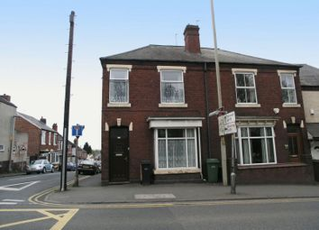 Thumbnail 2 bed semi-detached house for sale in Bank Street, Brierley Hill