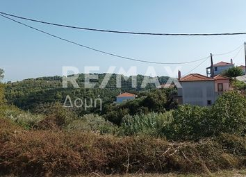 Thumbnail Land for sale in Chora, Ios 840 01, Greece