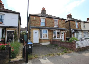 2 bed semi-detached house for sale in Nursery Road, London N14