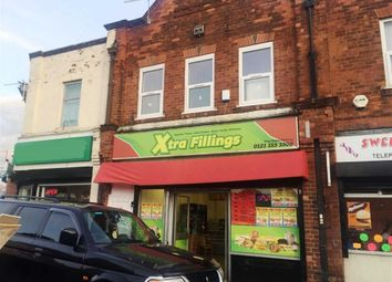 Thumbnail Property to rent in Kings Road, Kingstanding, Birmingham