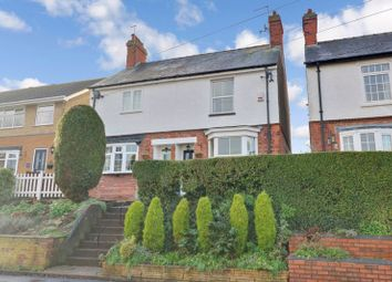 Thumbnail 2 bed semi-detached house for sale in Main Street, Willerby, Hull