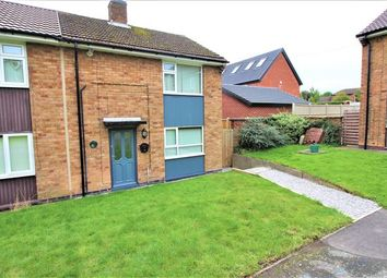 Thumbnail 2 bed end terrace house to rent in Lilac Road, Beighton, Sheffield, Sheffield