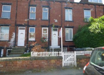 Thumbnail 2 bedroom end terrace house to rent in Marian Grove, Beeston