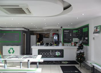 Thumbnail Retail premises for sale in Cardiff, Cardiff