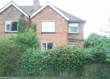 Thumbnail 3 bedroom semi-detached house to rent in Park Avenue, Coleshill