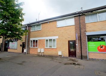 Thumbnail 2 bedroom flat to rent in Wharfedale Road, Long Eaton, Nottingham