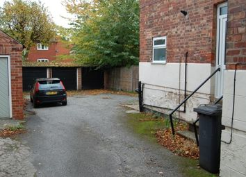 Thumbnail Parking/garage to rent in William Road, West Bridgford, Nottingham