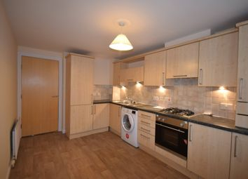 Thumbnail 2 bed flat to rent in Riverside Gardens, Inverness, Highland