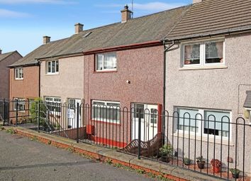 Thumbnail 2 bed terraced house for sale in Dean Road, Bo'ness