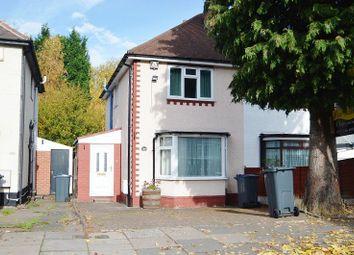 Thumbnail 2 bedroom semi-detached house for sale in Reservoir Road, Selly Oak, Birmingham, West Midlands.