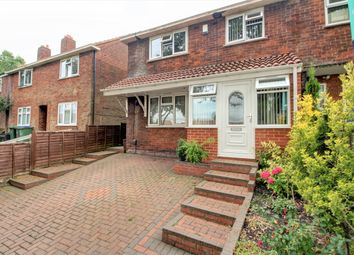 Thumbnail 3 bed end terrace house for sale in Latham Crescent, Tipton