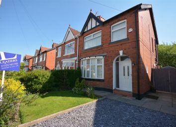 Thumbnail 3 bedroom semi-detached house for sale in Kingsway, Crewe