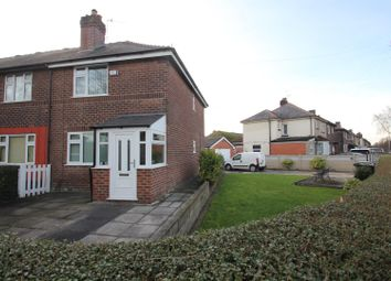 Thumbnail 2 bed end terrace house to rent in Selby Road, Stretford, Manchester