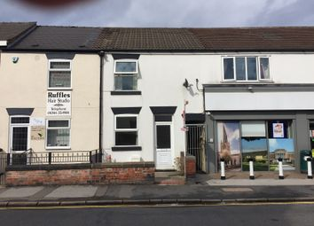 2 bed flat for sale in Newbold Road, Chesterfield S41