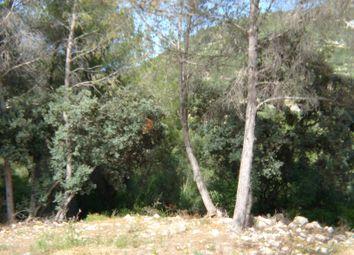 Thumbnail Studio for sale in Alcalali, Alicante, Spain