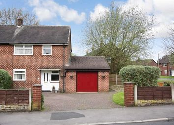 Thumbnail 3 bed end terrace house for sale in Woodlands Drive, Leyland