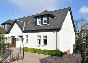 Thumbnail 4 bed semi-detached house for sale in Clober Road, Milngavie, East Dunbartonshire