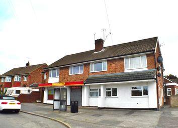 Thumbnail Land to rent in Chapel Lane, Spondon, Derby