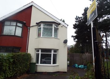 Thumbnail 3 bed semi-detached house to rent in Old Fallings Lane, Wolverhampton