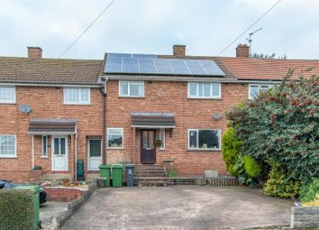 Thumbnail 3 bedroom terraced house for sale in Gilwern Crescent, Llanishen, Cardiff