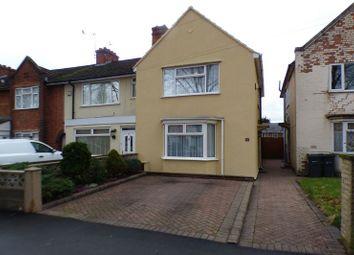 Thumbnail 2 bed end terrace house for sale in Lyncroft Road, Tyseley, Birmingham