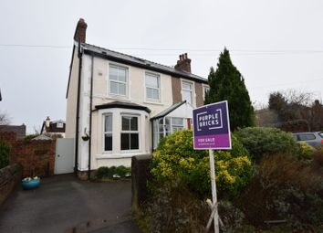 3 bed semi-detached house for sale in North Drive, Heswall, Wirral CH60