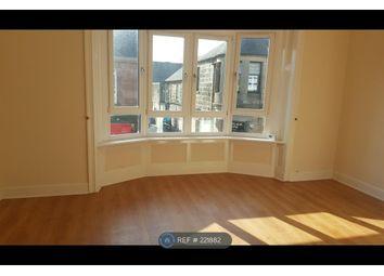 Thumbnail 3 bed terraced house to rent in Rankin Street, Carluke