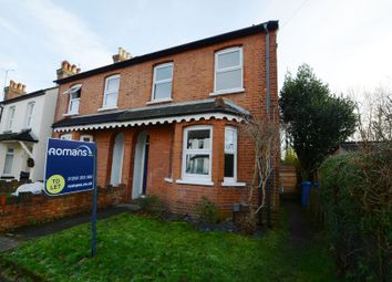 Thumbnail 2 bed semi-detached house to rent in Canning Road, Aldershot