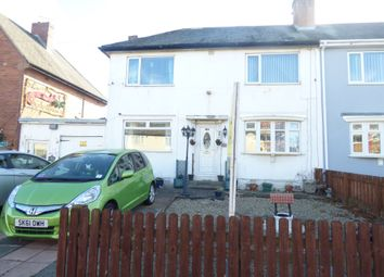 Thumbnail 3 bedroom semi-detached house for sale in Wheatfield Grove, Newcastle Upon Tyne