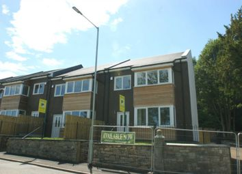 Thumbnail 3 bed end terrace house for sale in Halkyn Road, Holywell, Flintshire.