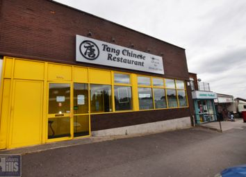 Thumbnail Restaurant/cafe for sale in Bocking Lane, Sheffield, South Yorkshire