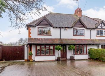 Thumbnail 3 bed semi-detached house for sale in Warwick Road, Knowle, Solihull