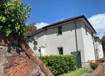 Thumbnail 2 bed flat for sale in Bloomhill Stables, Carman Road, Cardross, Dumbarton