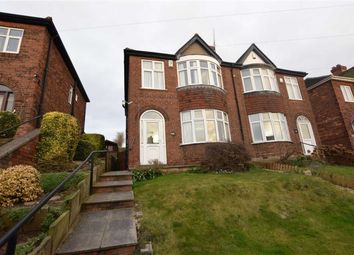 Thumbnail 3 bed property for sale in Sandsfield Lane, Gainsborough
