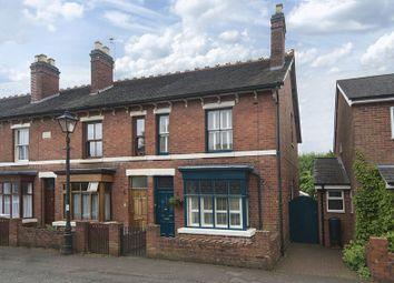 Thumbnail 3 bedroom end terrace house for sale in Vicarage Road, Penn, Wolverhampton