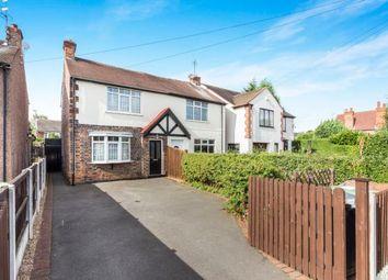 Thumbnail 3 bedroom semi-detached house for sale in Attenborough Lane, Beeston, Nottingham