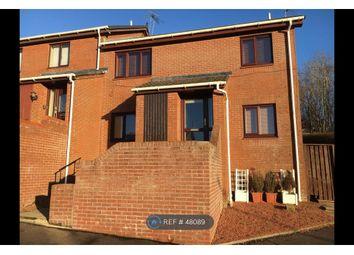 Thumbnail 2 bed flat to rent in Stewartfield, East Kilbride
