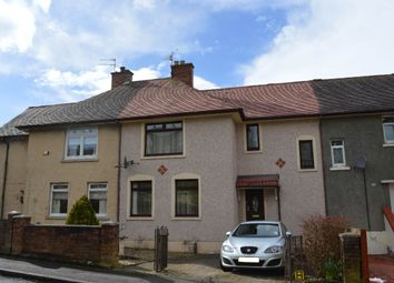 Thumbnail 4 bed terraced house for sale in Kipps Avenue, Airdrie
