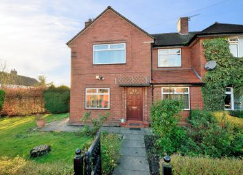Thumbnail 2 bed end terrace house for sale in Bower Crescent, Stretton, Warrington