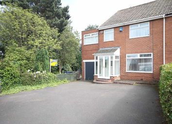 Thumbnail 4 bed semi-detached house for sale in Reay Gardens, Westerhope, Newcastle Upon Tyne